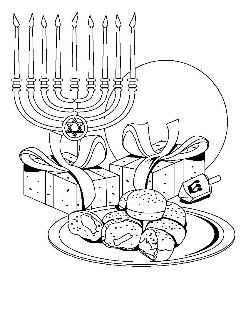 Hanukkah Presents And Foods | Hanukkah | Pinterest