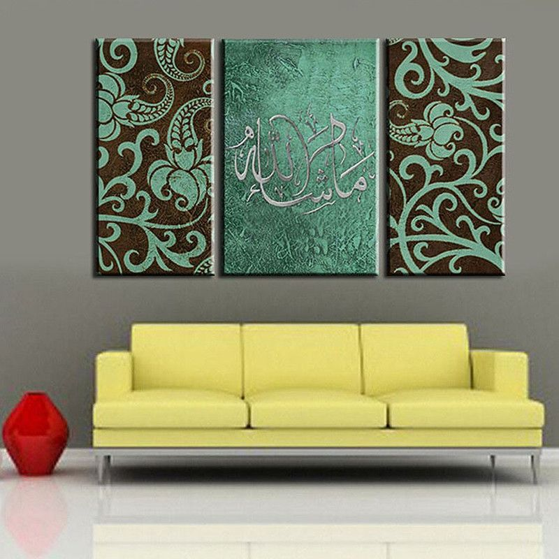 Free Shipping] Buy Best Abstract Graffiti Arabic Letter Acrylic ...