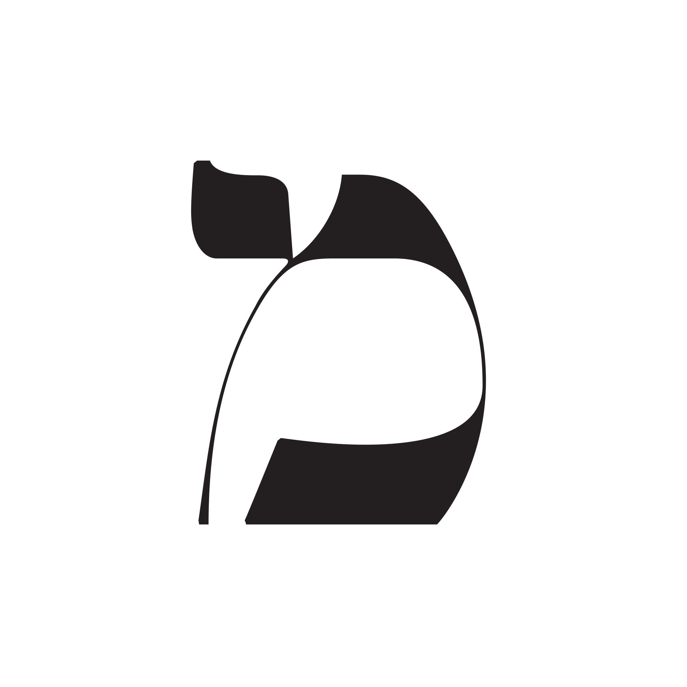 Mem Hebrew Typeface Moshik Nadav Typography