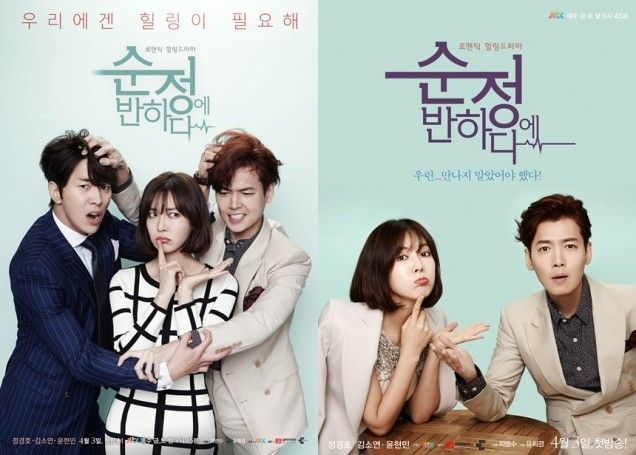 9.bolum Dating Marriage Koreanturk Not Izle