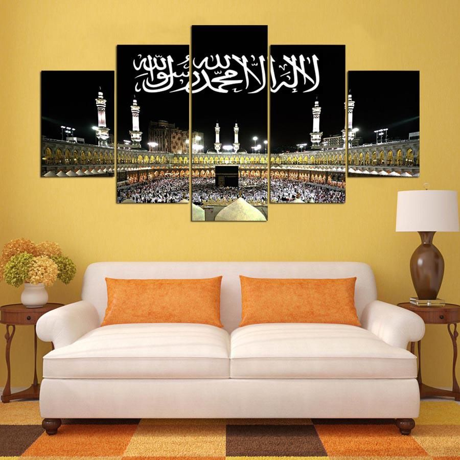 5 Pieces Home Decor Canvas Painting Abstract Islamic Muslim ...