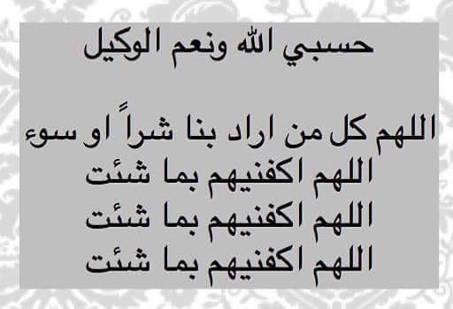 20621803 10157488585993647 8591877773582267240 N Jpg 512 350 Math Arabic Calligraphy Calligraphy