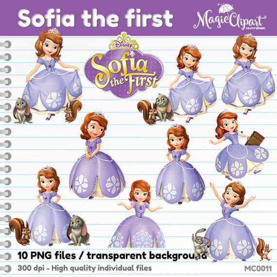 Coupon Promotion Sofia The First Disney Png Transparent Background