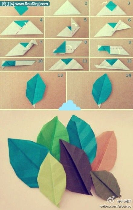 How to make paper craft origami leaves step by step diy for Paper craft step by step