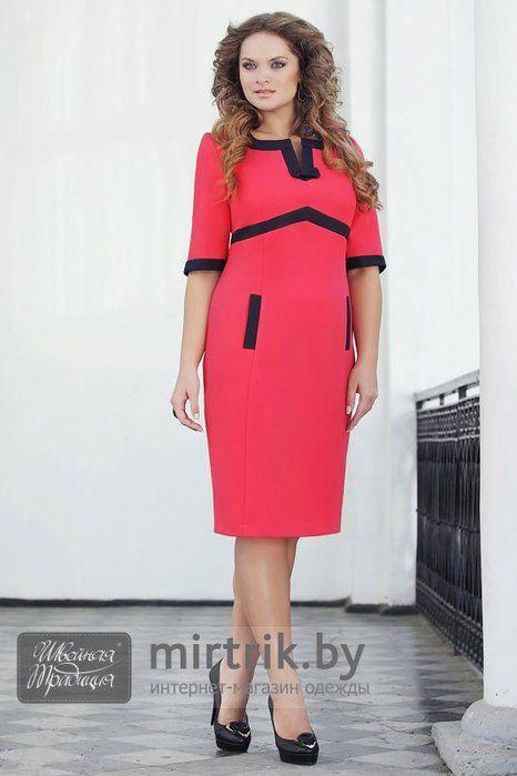 Моде платья для шитья