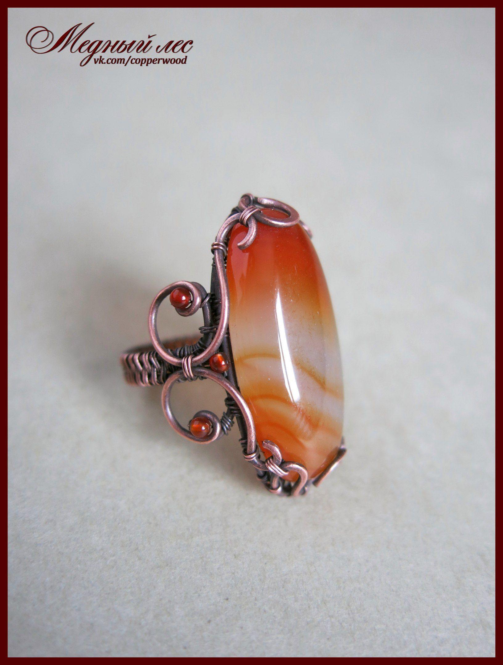 Медный Лес - авторские украшения - Wire wrap | Wire Wrap Ring ...