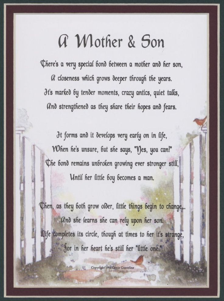 Mother And Son Quotes Family Quote Home Ideas Wall Art