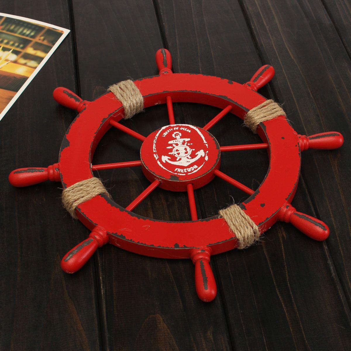11 Inch 28cm Deco Barre Gouvernail Bateau Maritime Navire Decoration