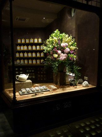 Bellocq Tea Shop London