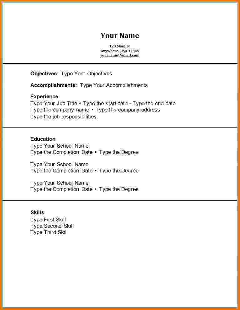 9 first resume no experience Financial Statement Form Best Resume