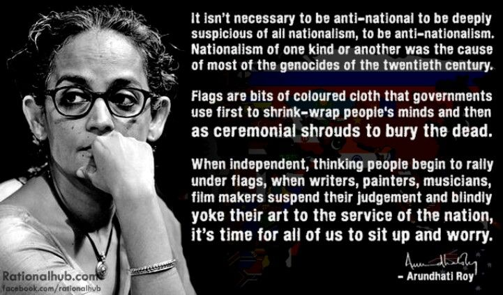 75 Everything She Says Is Beautiful Ideas Roy Love Her Arundhati Roy Quotes