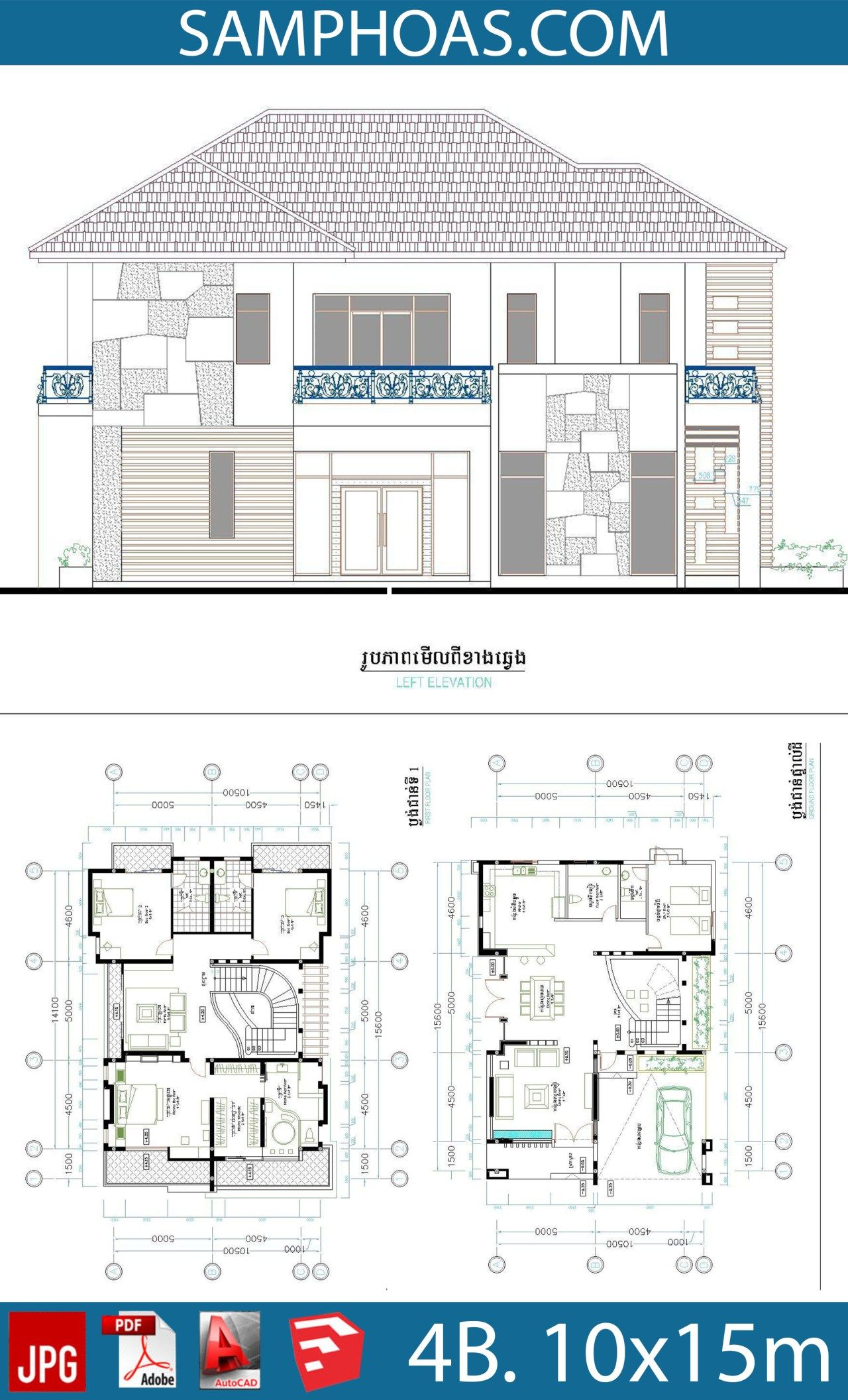 4 Bedroom Home Plan Full Exterior And Interior 10x15 6m Samphoas Plan House Plans Unique House Plans My House Plans