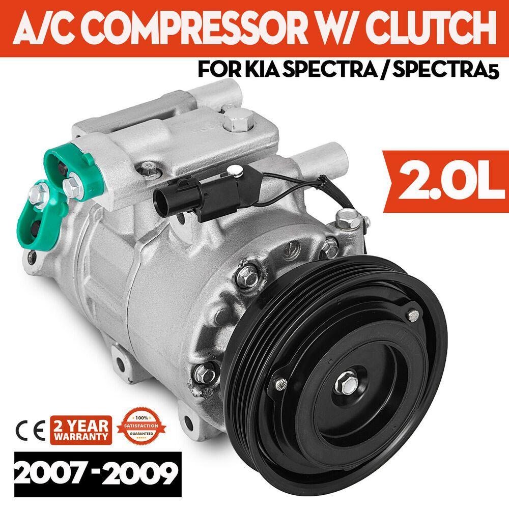 (Sponsored eBay) Up Fits Kia Spectra Spectra 5 2.0L 2007