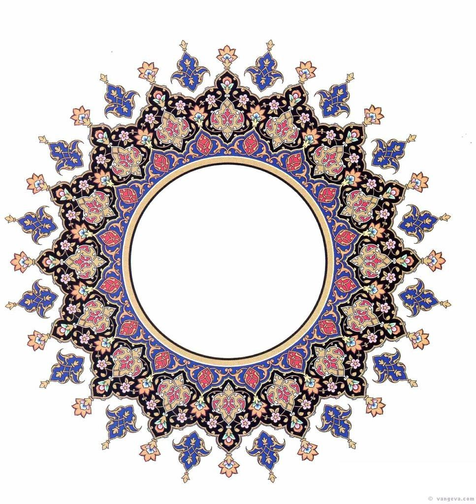 Persian Patterns: Islamic Art Pattern