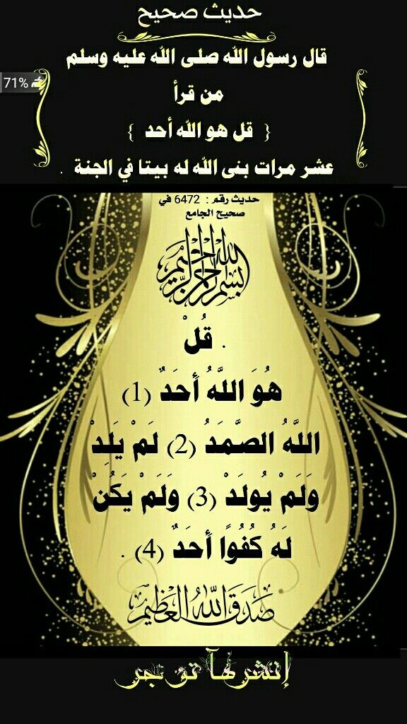 Pin By Mona Roshdy On Islam Islam Facts Islamic Quotes Quran Ramadan Kareem
