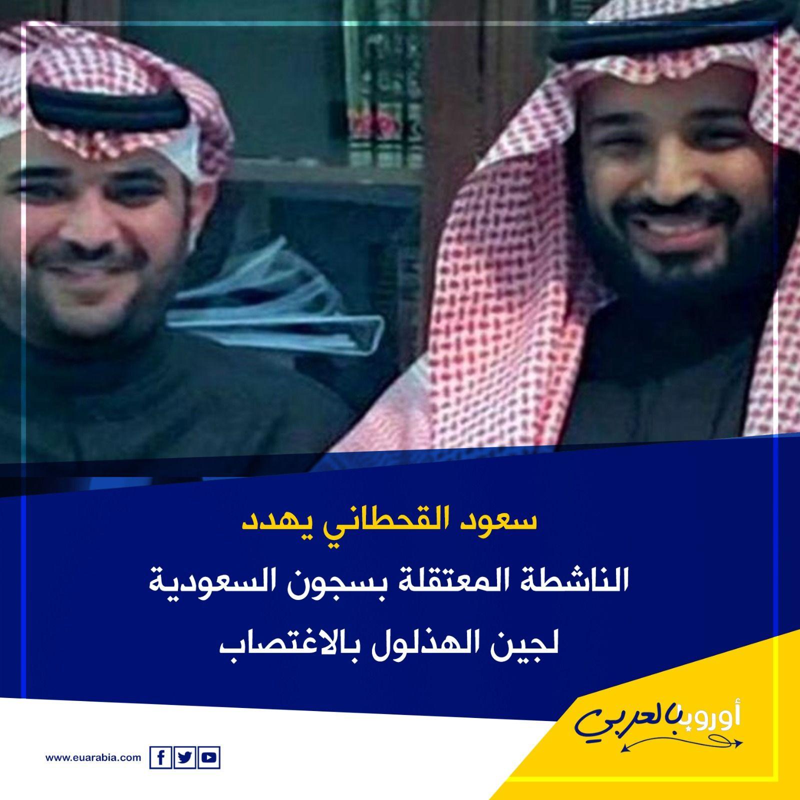 سعود القحطاني Pandora Screenshot