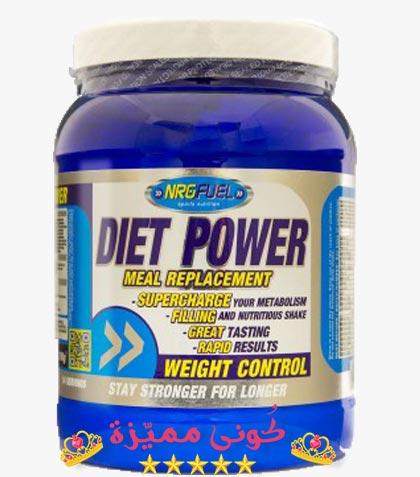 حبوب دايت باور لحرق الدهون و التنحيف افضل الانواع و الاسعار كبسولات دايت باور كبسولات حرق الدهون Diet Power Capsules F Power Foods Meal Replacement Diet