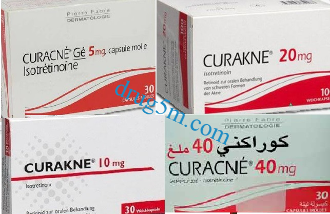 Curacne كوراكني Capsule Convenience Store Products