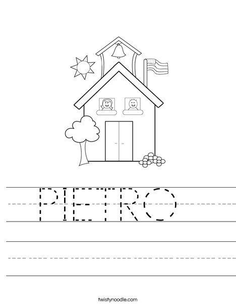 PIETRO Worksheet - Twisty Noodle | Preschool names, I love ...