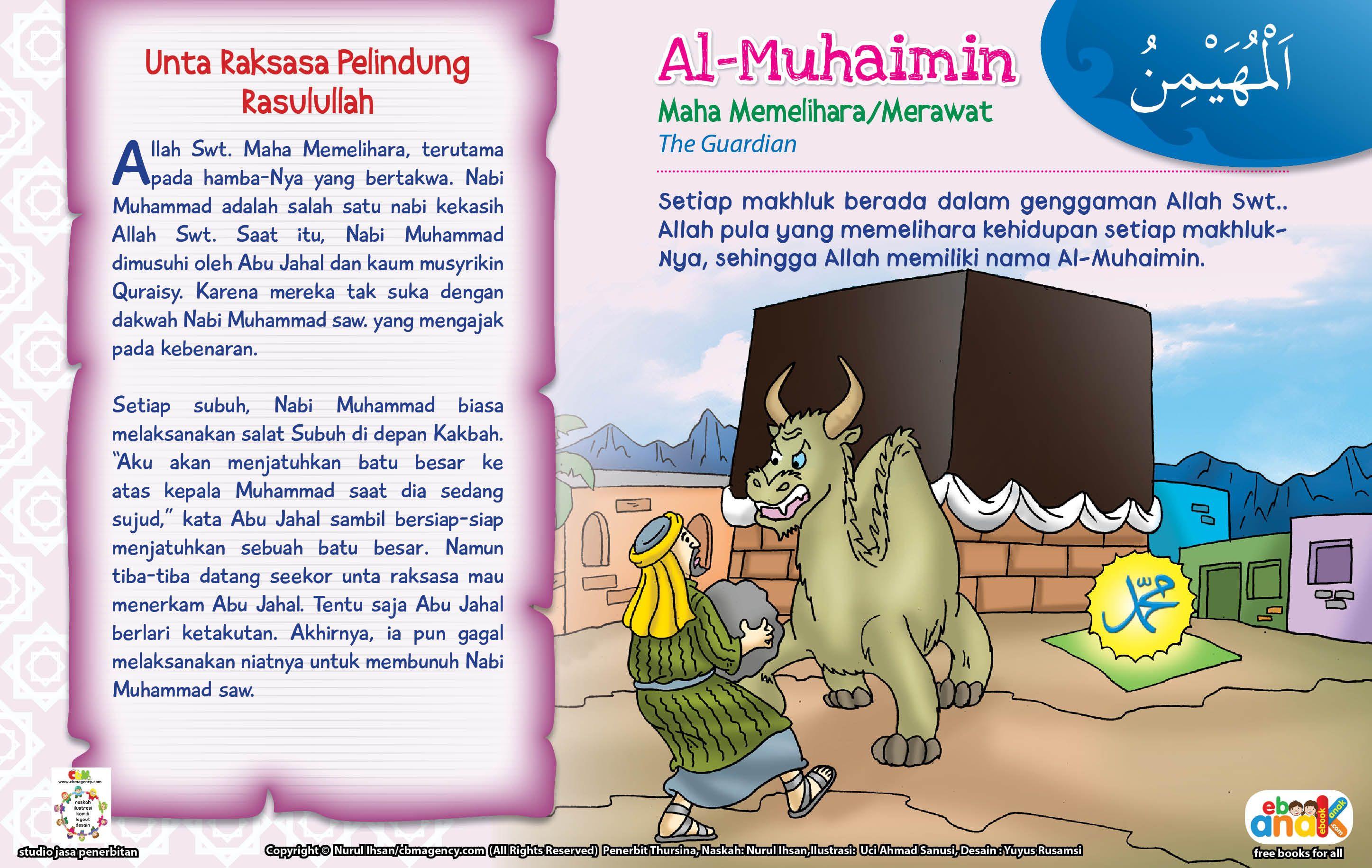 Kisah Asmaul Husna AlMuhaimin Anak, Buku, Allah