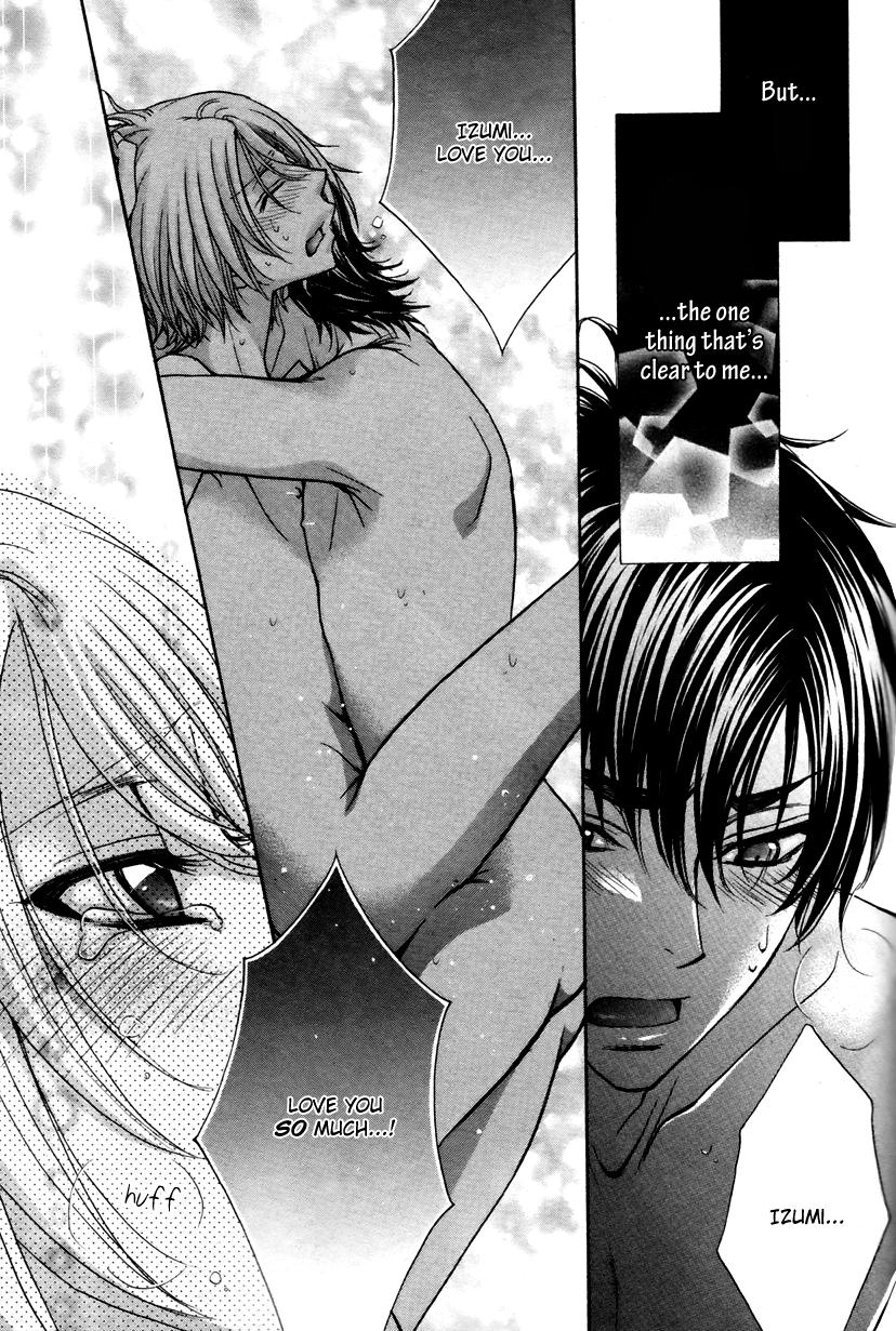 Good! most intense hentai mangas her name