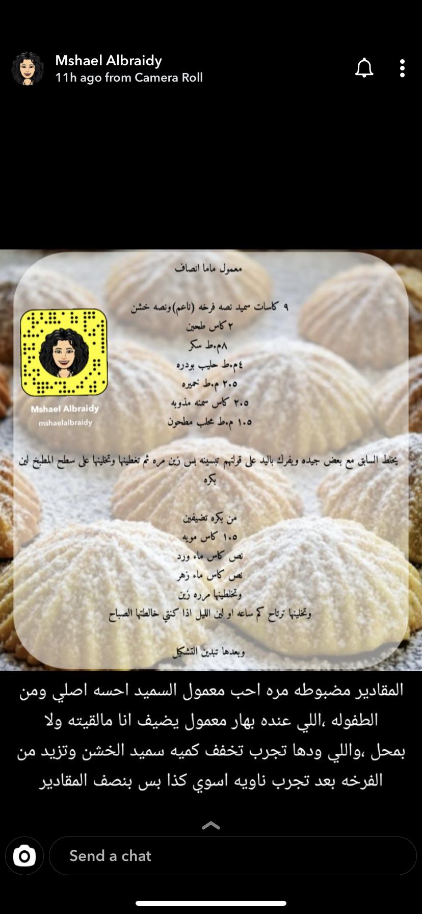 Pin By Bloggerista89 On وصفات بالعربي Rolls Bread Camera Roll