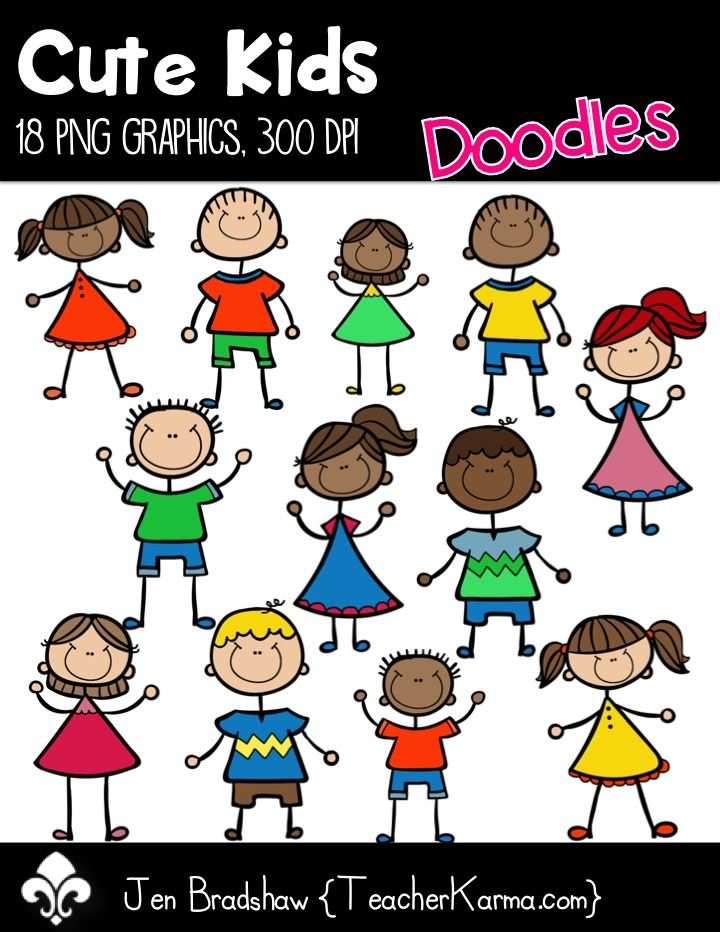 Cute Kids clip art! These student graphics are perfect for ...