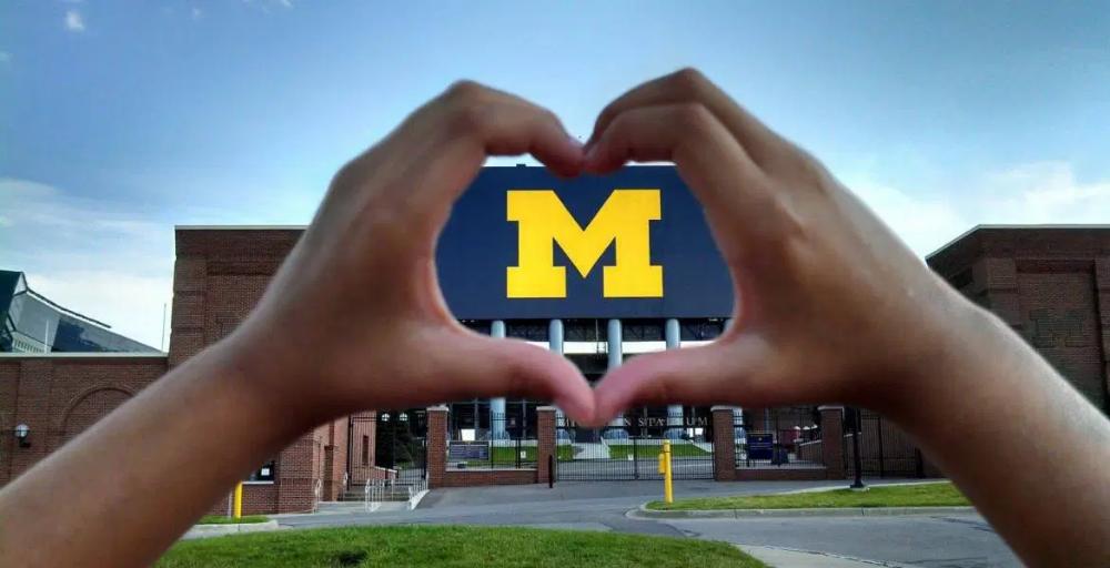 So Much Depend Upon University Of Michigan Honor Application Essay Human Un Go Blue Wolverine Ann Arbor Admission Essays Undergraduate
