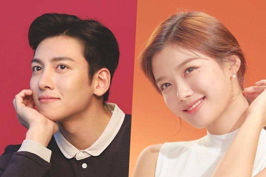 Ji Chang Wook And Kim Yoo Jung's Upcoming Drama Confirms Broadcasting Channel And Schedule