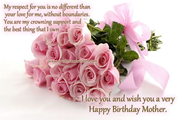 Birthday Wishes Bouquet Zbbr Jpg 600 400 Pixels Beautiful Flowers Hd Wallpapers Beautiful Pink Roses Most Beautiful Flowers