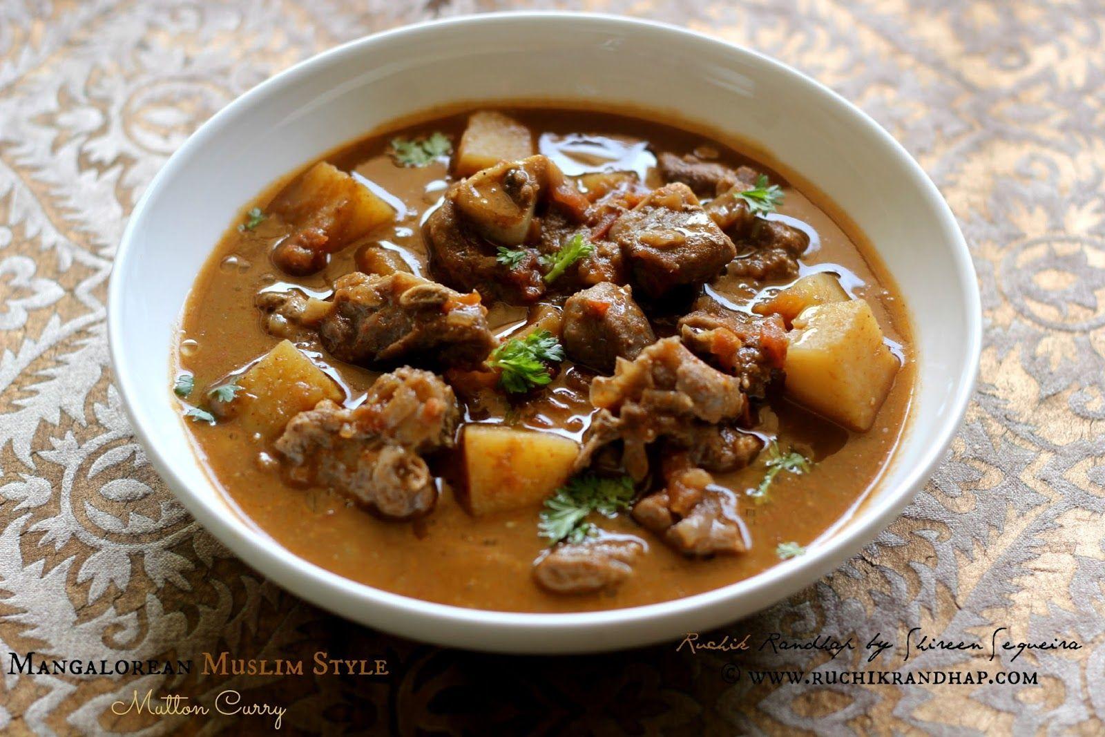 Mutton Stew Mangalorean Muslim Style Ruchik Randhap Indian Food Recipes Mutton Curry Recipe Recipes