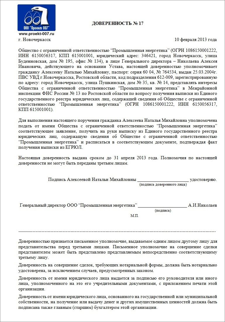 Готовые домашние задания русский язык 10 класс бунеев