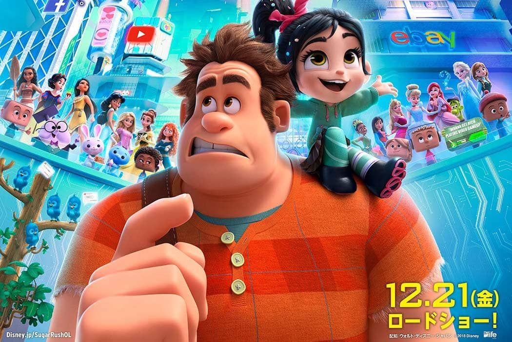 download cartoon movies in hindi 480p