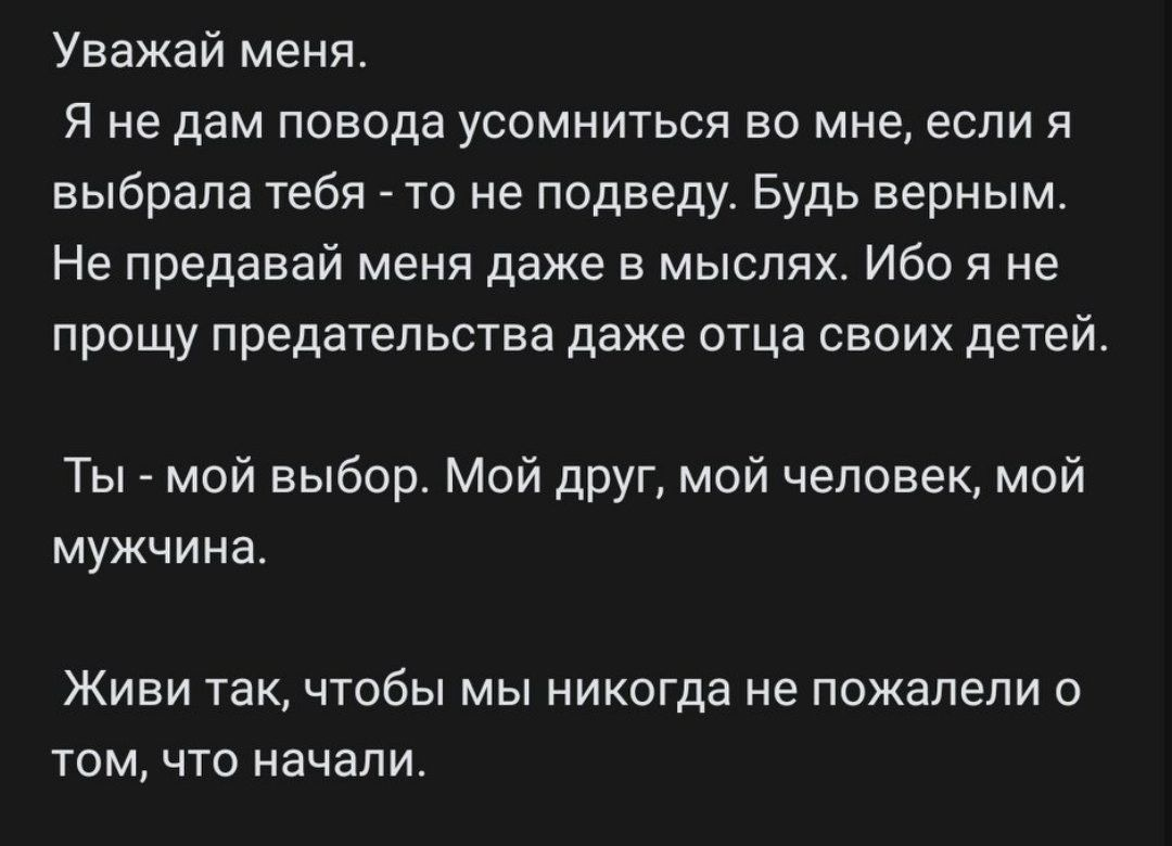 Pin Ot Polzovatelya Lilia Kushnir Na Doske Slova Vdohnovlyayushie Citaty Mudrye Citaty Istoricheskie Citaty