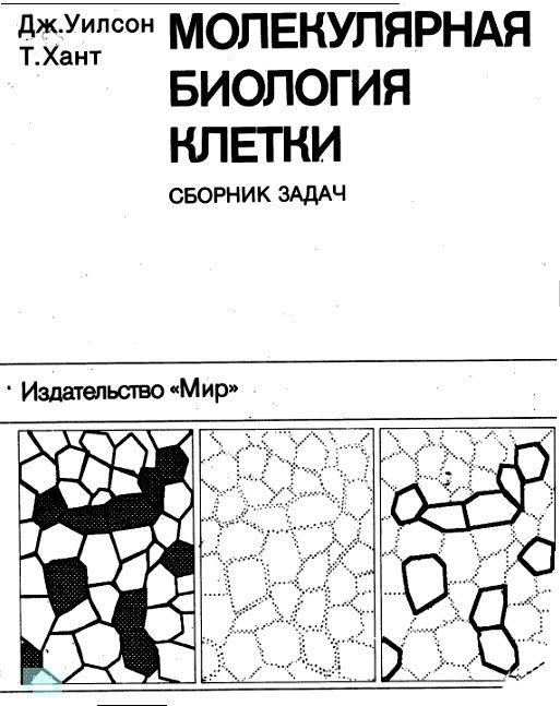 По геометрий 8 класс гиа т.м мищенко скачать решебник бесплатно