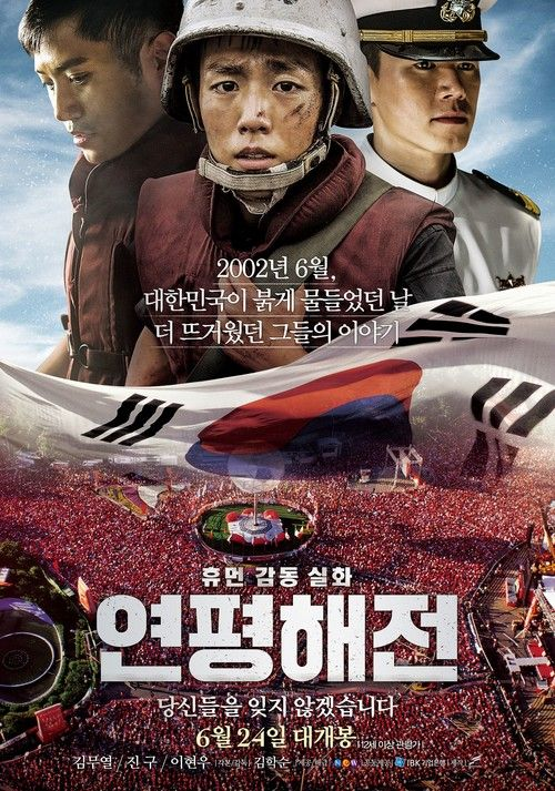 War Movies 2015 Every War Movie Released In 2015 Lee Hyun Woo Dramatic Eyes Hyun Woo