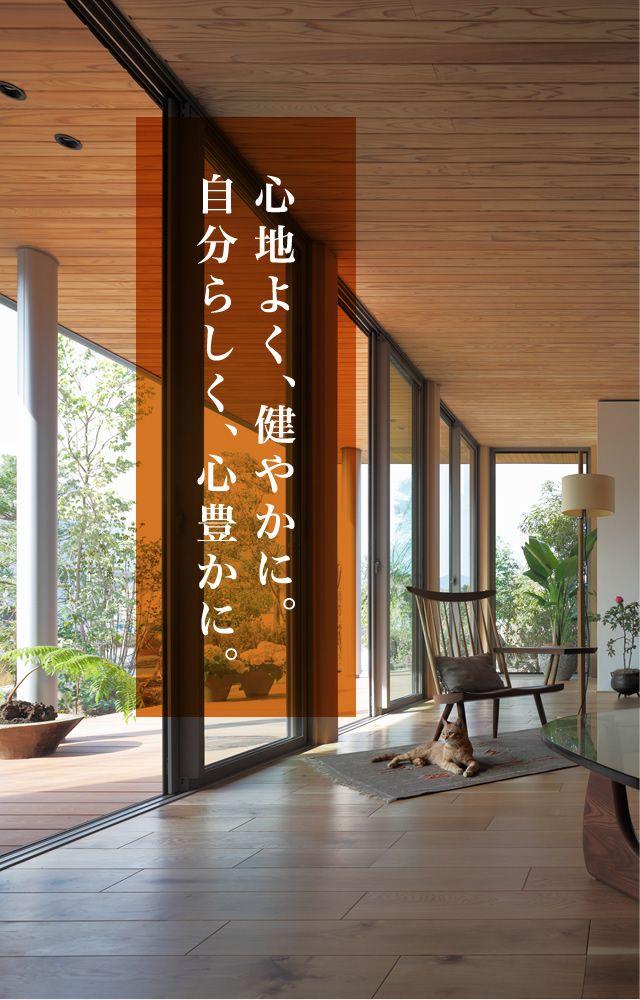 朴���j_里楽(りらく)|戸建住宅|積水ハウス|戸建住宅,積水ハウス