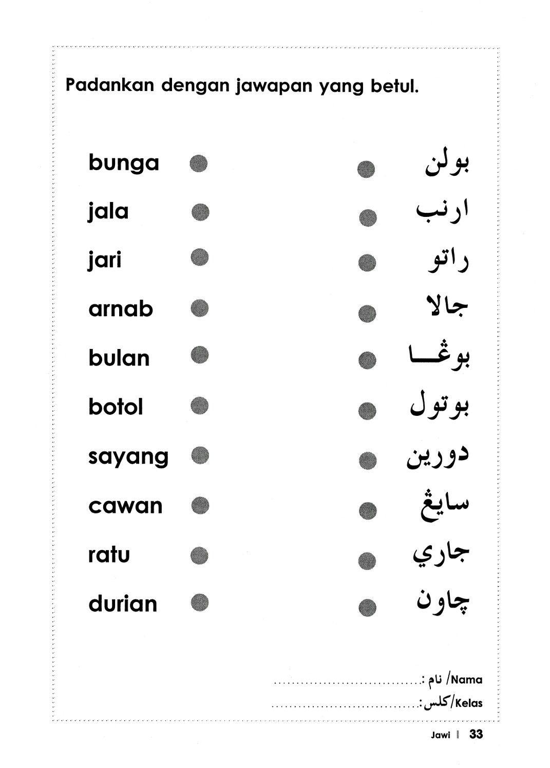 Image Result For Latihan Bahasa Jawi Tahun 2