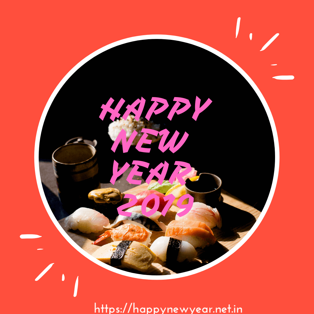 new_year_quotes_2019 Happy new year images, Happy new