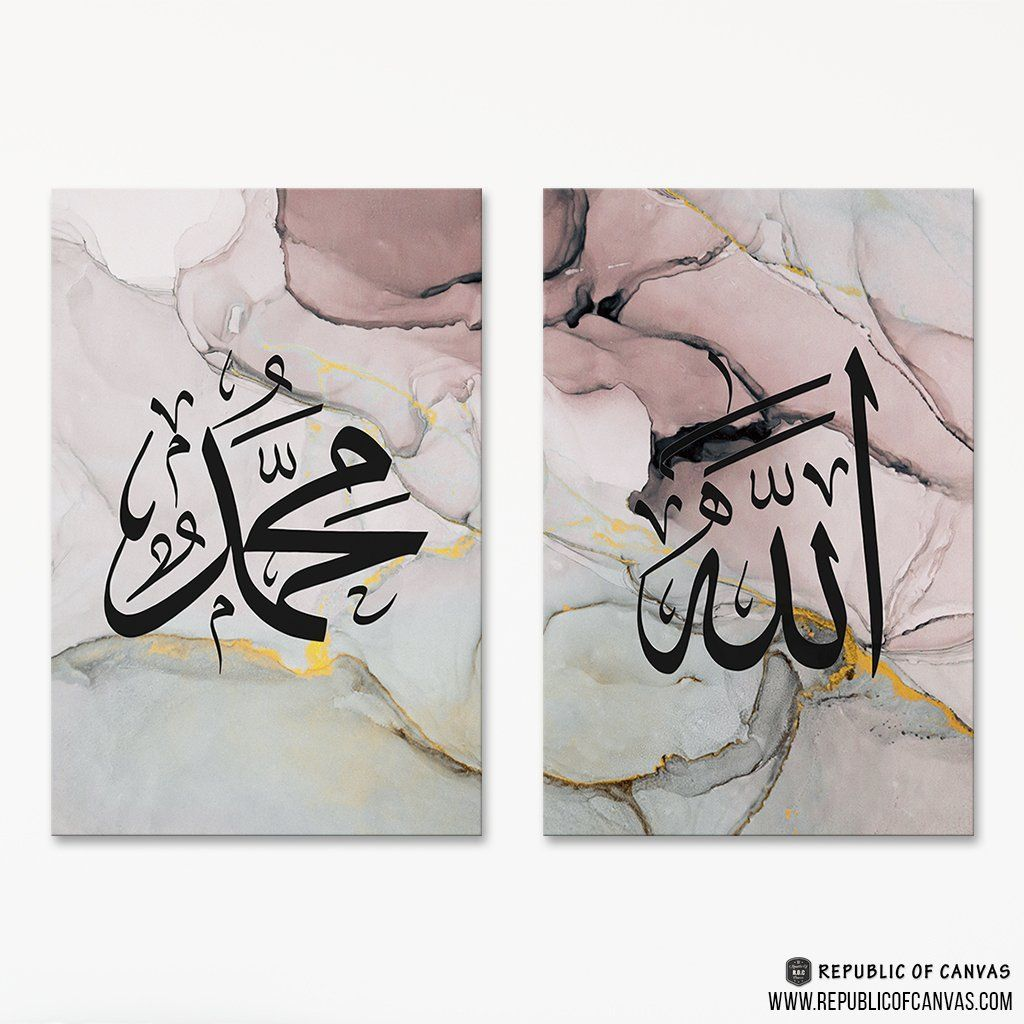 Pin On Allah Muhammad Canvas Art