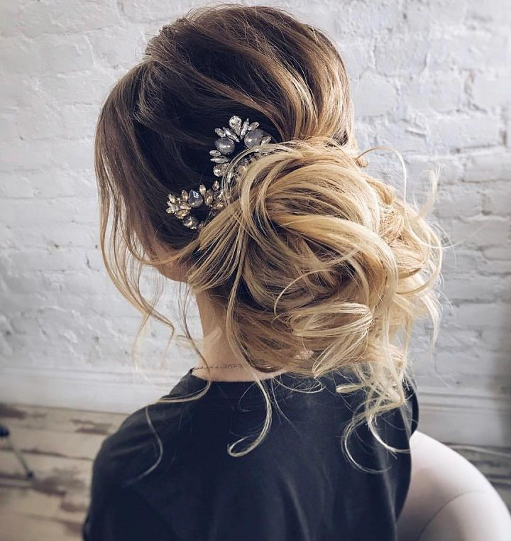 Beautiful Updo Wedding Hairstyle To Inspire You: Beautiful Updo Wedding Hairstyle To Inspire Your Big Day 'DO
