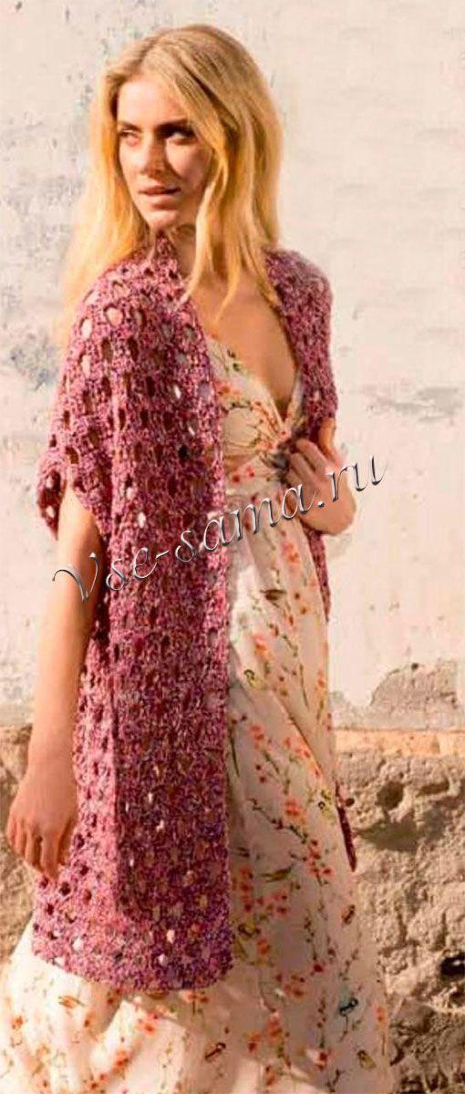 Изысканный ажурный кардиган, фото | Модные стили, Вязаное ...