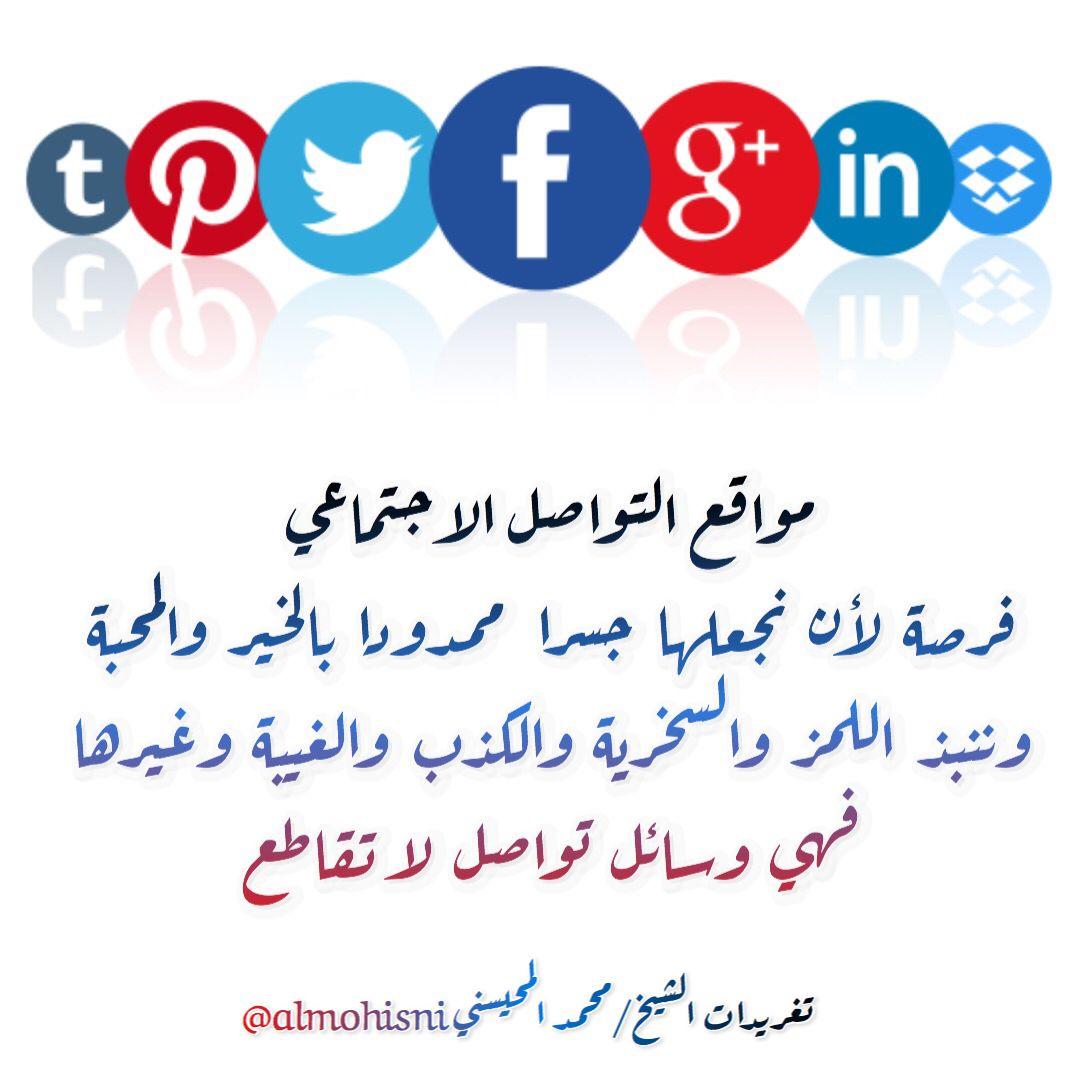 مواقع التواصل الاجتماعي Social Media Marketing Media Marketing Social Media