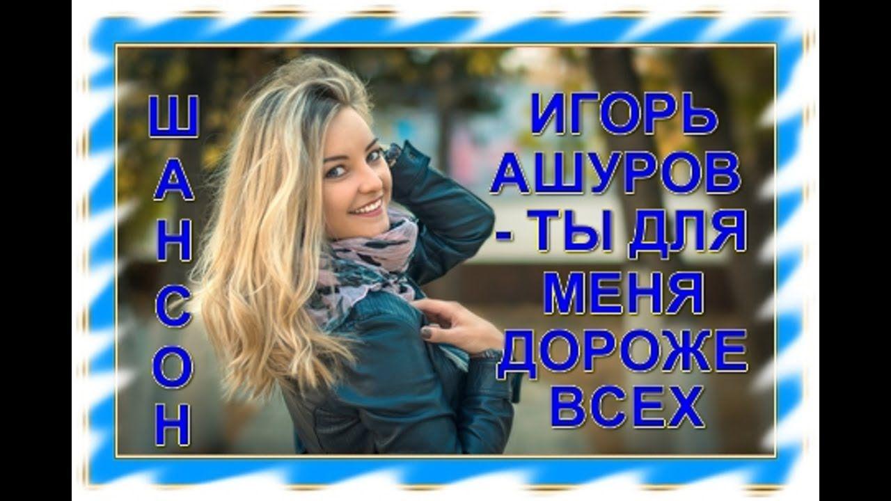 Андрей картавцев не сомневайся никогда official video 2020 скачать