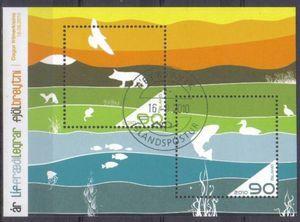 Souvenir Sheet, International Year of Biodiversity