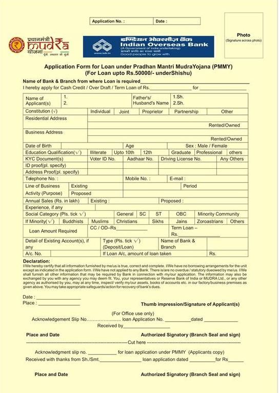 Mudra loan application form stuff to buy pinterest loan mudra loan application form thecheapjerseys Images