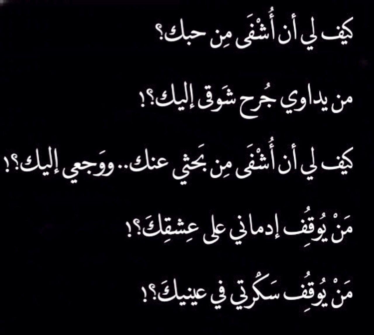 Soliman990 Sayings