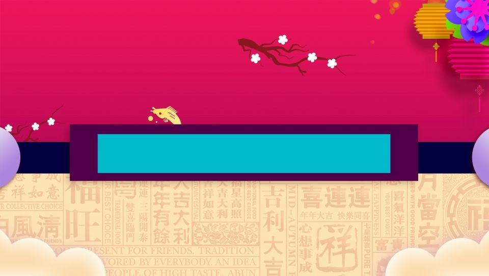 2019 سنة من خنزير مبروك على تصميم الخلفية السنة الجديدة Background Design New Backgrounds Design