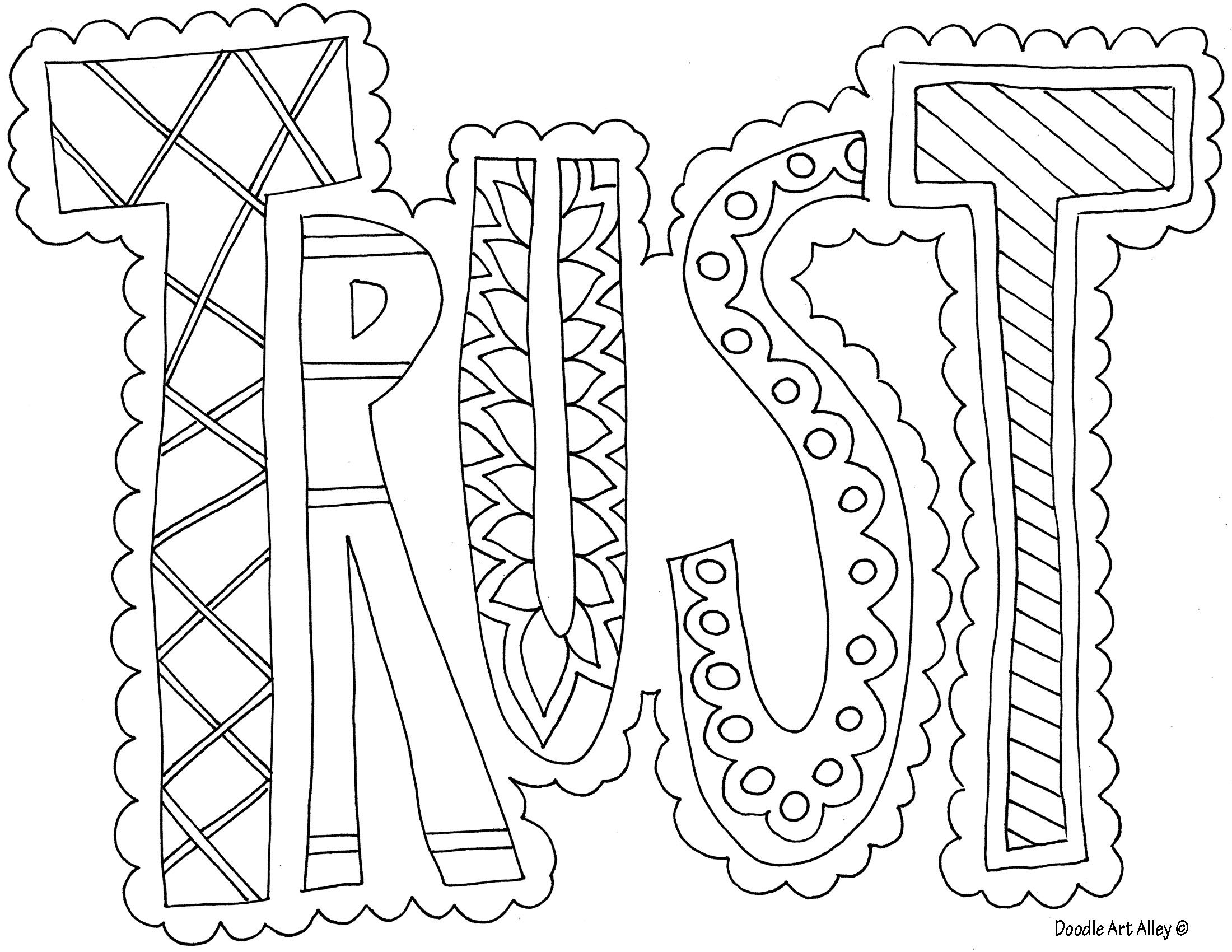 Church bible pinterest for Trust god coloring page