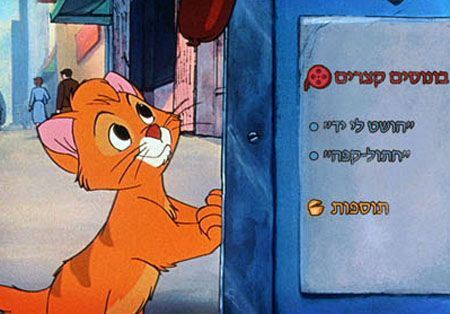 Oliver - Oliver and Company